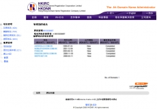 How do I change DNS records if my HK domain is registered with HKDNR?